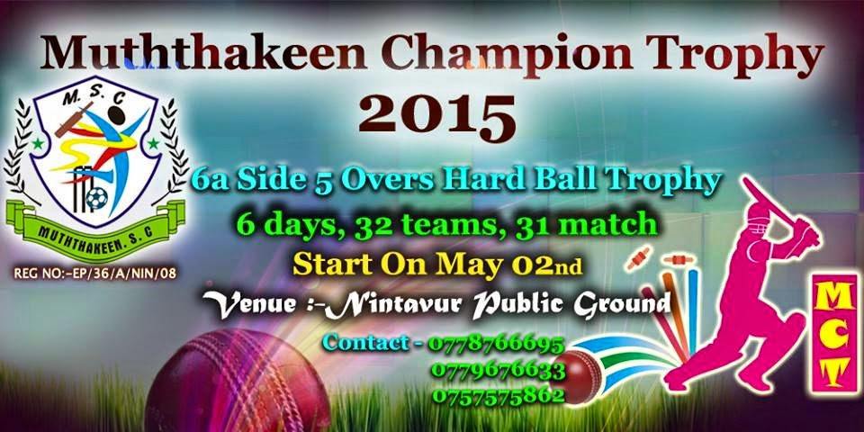 Musthakeen Champion Trophy