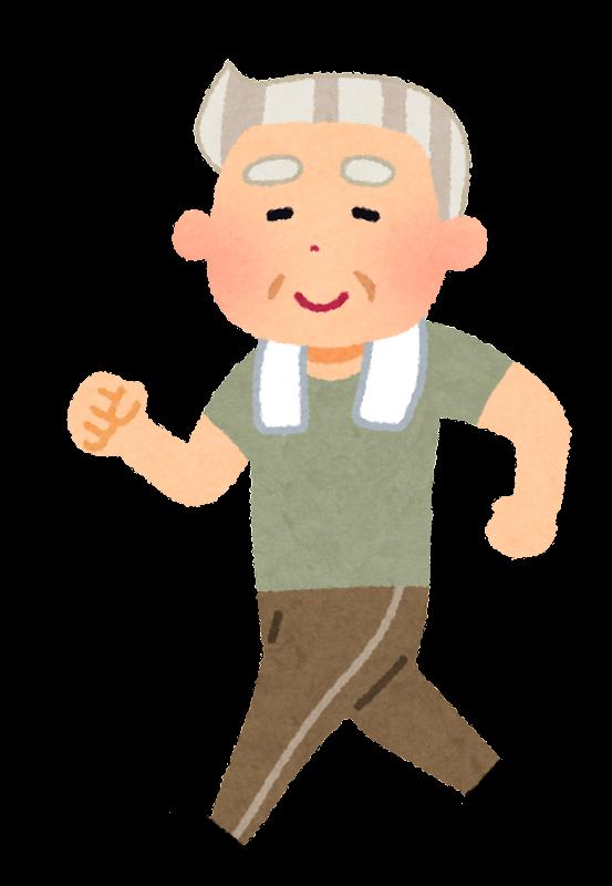 「著作権フリー 画像 おじいさん」の画像検索結果