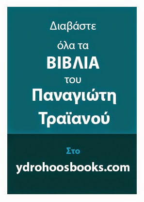 Ηλεκτρονικό βιβλιοπωλείο