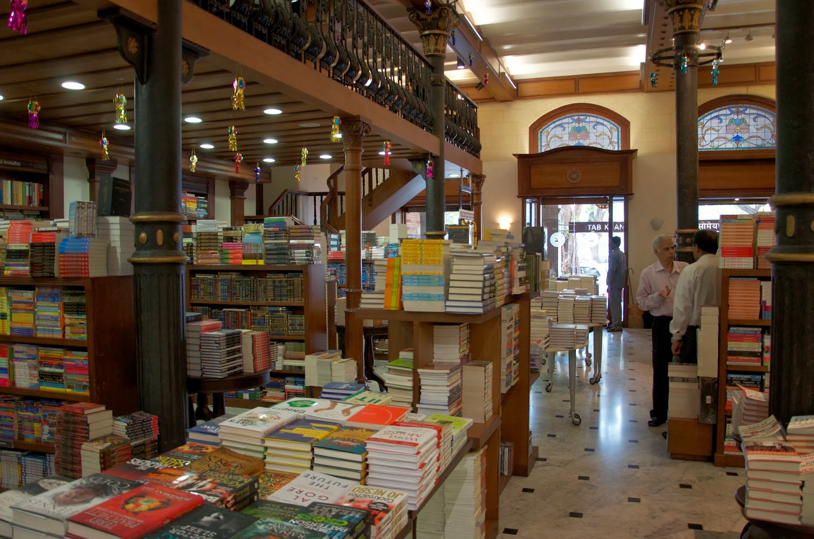 Bombayjules Kitab Khana My Favourite Bombay Bookshop