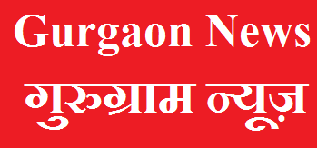 Gurgaon News - Gurugram News