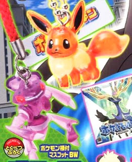 Pokemon Fan Vol 30 Shougakukan Freebie Figures