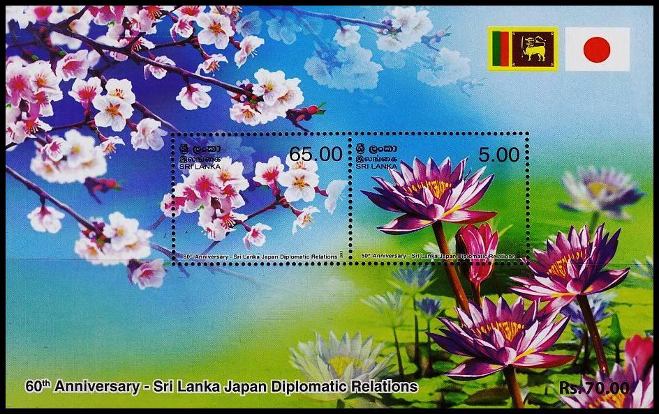 Sri Lanka News Infolanka News Room | newhairstylesformen2014.com