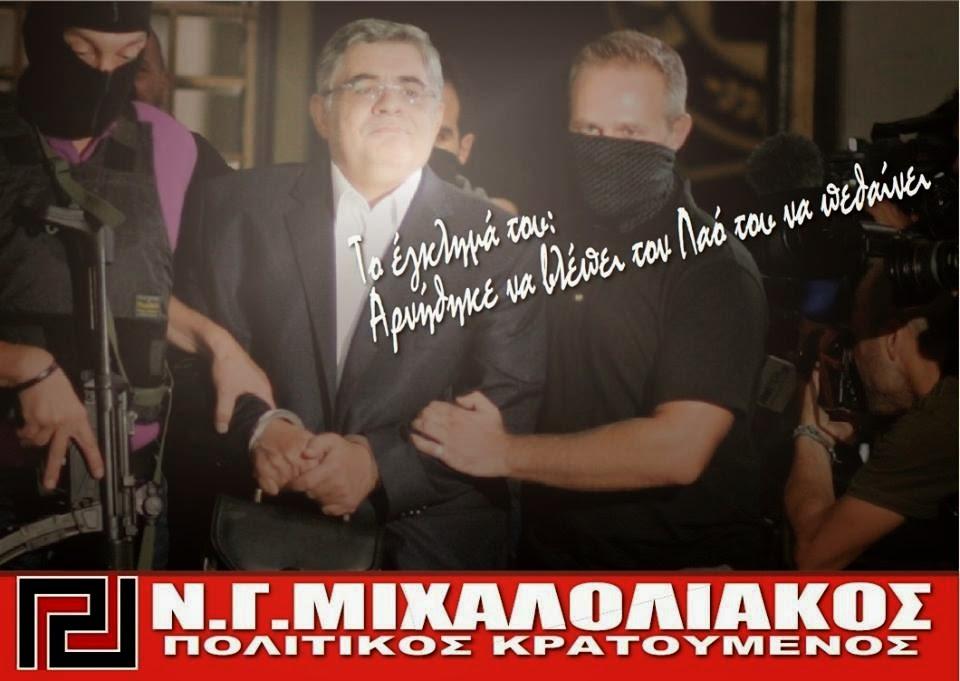 Ζωή Κωνσταντοπούλου: Η Βουλή ΠΡΕΠΕΙ να συνεδριάζει με 300 βουλευτές