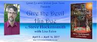 Steven Hockensmith