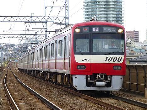 京成電鉄 普通 西馬込行き 1000形