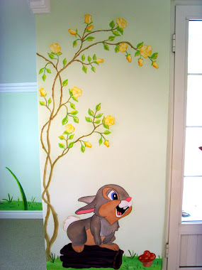 Детска стая- фрагмент