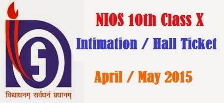 NIOS 10th Class X Secondary Hall Ticket Admit Card 2015