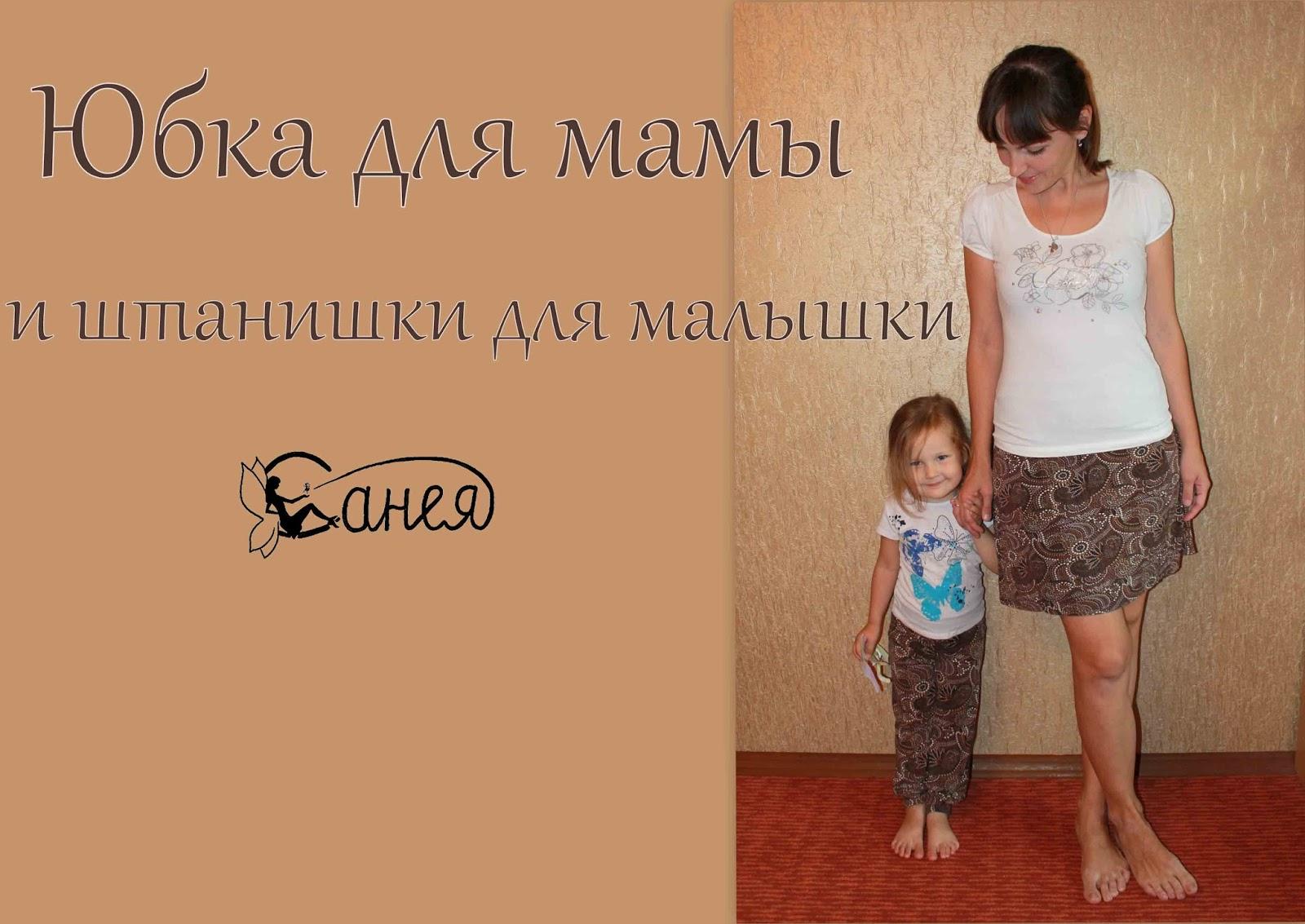 Сын под юбкой у мамы 21 фотография
