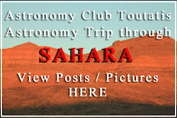 Read Club's astronomy trip in  the Sahara desert