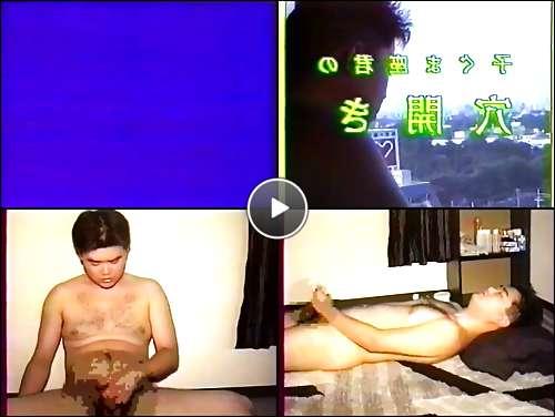 japanese gay hot video
