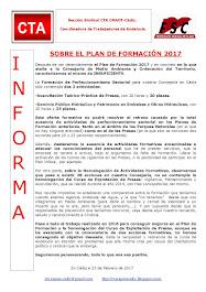 SOBRE EL PLAN DE FORMACIÓN 2017