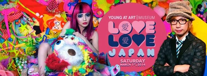Sebastian Masuda At LOVE! LOVE! JAPAN! Saturday March 1st