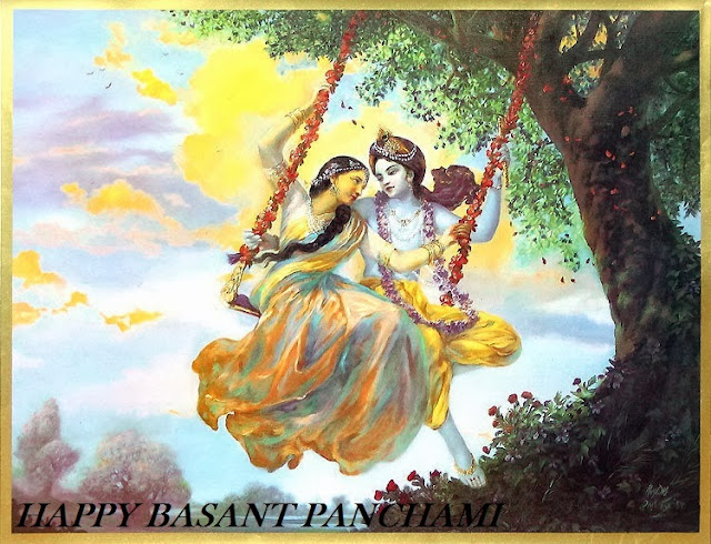 Happy Basant Panchami 2014 HD Images and Pictures radha and krishna swing