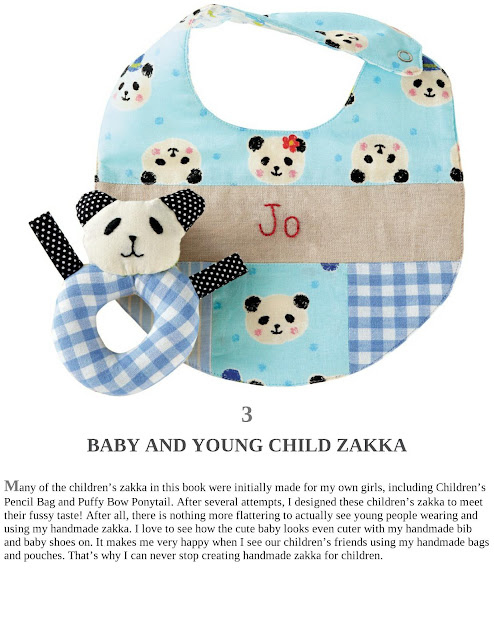 Baby and Young Child Zakka