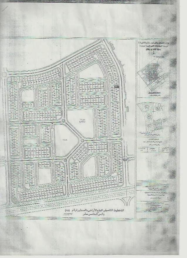 خريطة المجاورة رقم 97 بالعاشر من رمضان