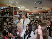 П-Покровская библиотека