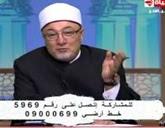 - برنامج نسمات الروح للشيخ خالد الجندى حلقة الجمعة 3-7-2015