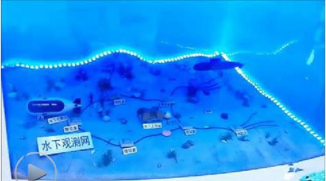 PLA's purported underwater listening network