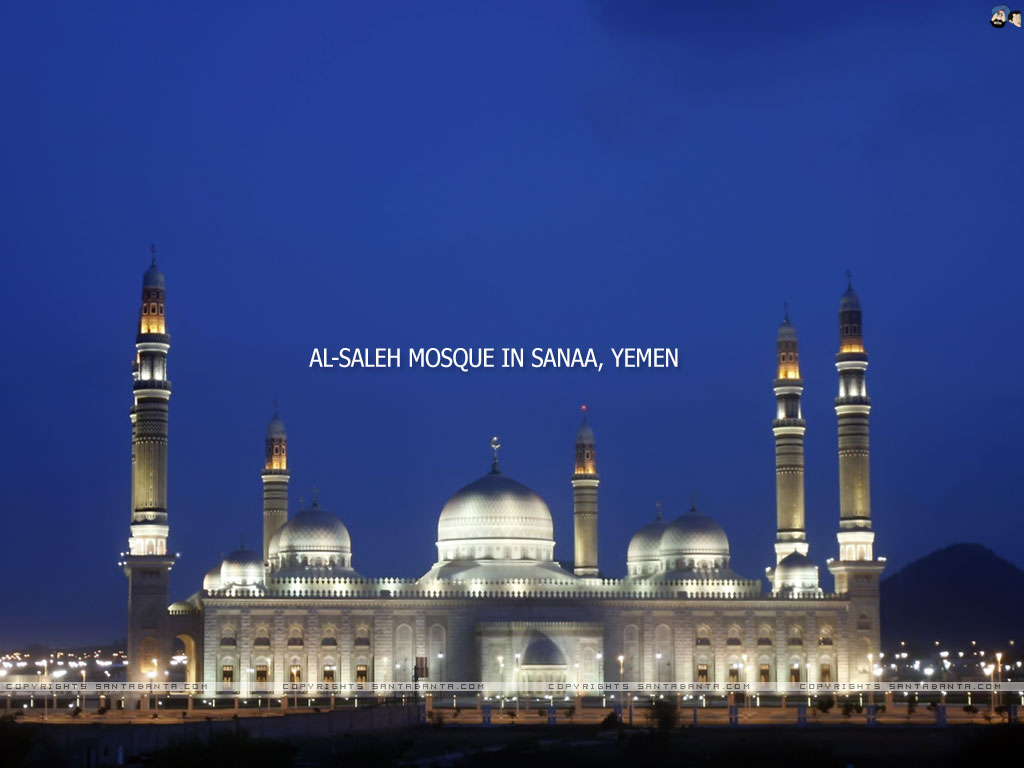 http://3.bp.blogspot.com/--ho3nY4HwM4/TZwhqE1vHQI/AAAAAAAAAN0/HV5hd-FWZMA/s1600/AL-Saleh+Mosque-Yemen.jpg