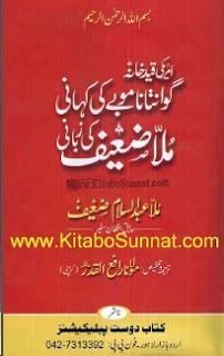 Guantanamo Bay Ki Kahani Mulla Zaeef Ki Zubani pdf