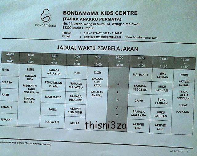 Schedule My Qaisara...