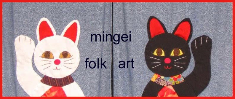 Join MINGEI on facebook