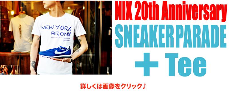 http://nix-c.blogspot.jp/2014/05/20th-anniversary-sneaker-parade-tee.html