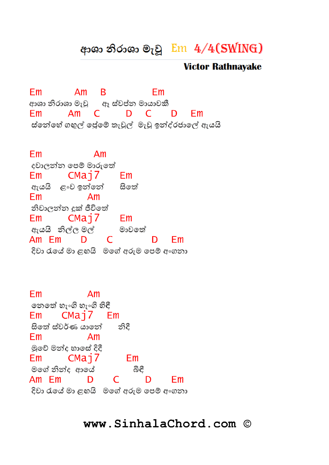 Sinhala Midi Tracks Sinhala Guitar Chords Sinhala Songs | Holidays OO