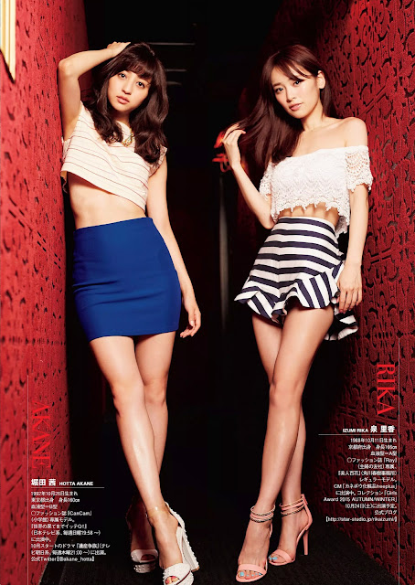 Beautiful Legs 美脚 MODELS Weekly Playboy No 41 2015 Pics 2