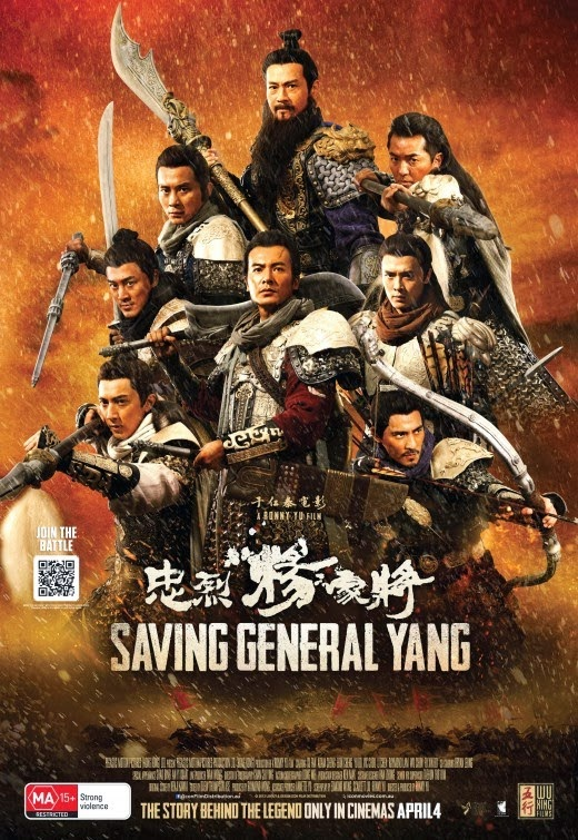 Saving General Yang – DVDRIP LATINO