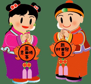 Niños chinos para imprimir