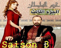 harim soltan , Saison 3 , Épisode 5 - حريم السلطان