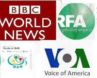 BBC, VOA, RFA, DVB    