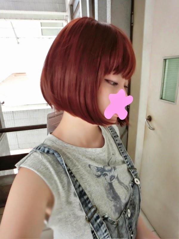 http://3.bp.blogspot.com/--iiOeHMVdAE/U4i7-9vFDVI/AAAAAAAAO_M/fg92iPIRxic/s1600/IMG_1015.JPG
