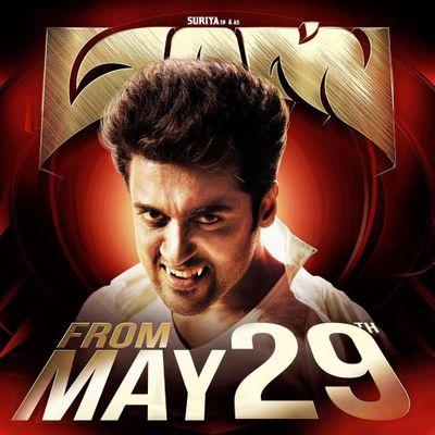 Boggler blogger may 2015 surya plays a double role in the forms of masss and sakthi which turns out to be father and son there was a distinctive difference in both the characters thecheapjerseys Images