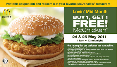 McDonald's coupon: Buy 1 Free 1 McChicken! 24 and 25 May 2011 only!
