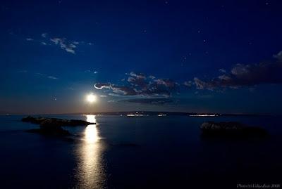 صوره القمر , القمر صور