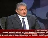 برنامج  القاهرة 360  مع اسامه كمال حلقة السبت 25-4-2015