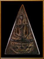 http://tubtimthong-amulet.blogspot.com/2014/06/2509.html