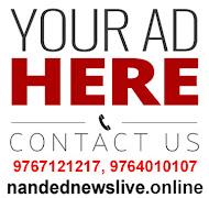विज्ञापन