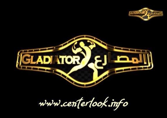 تردد قناة المصارعة GLADIATOR علي النايل سات 2015