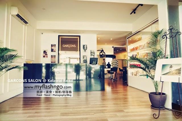 槟城 - 生活时尚 | 到 Garcons Salon 当一天名流博客
