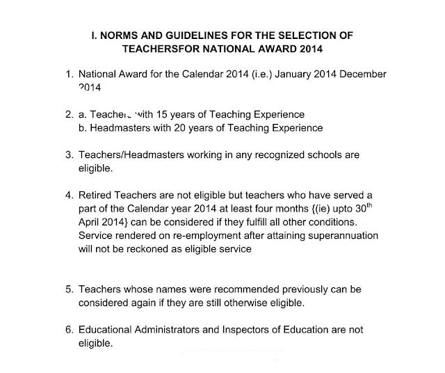 தேசிய நல்லாசிரியர் விருது 2014-தகுதியானவர்களை தெரிவு செய்வதற்கு வழிகாட்டுதல் நெறிமுறைகள்