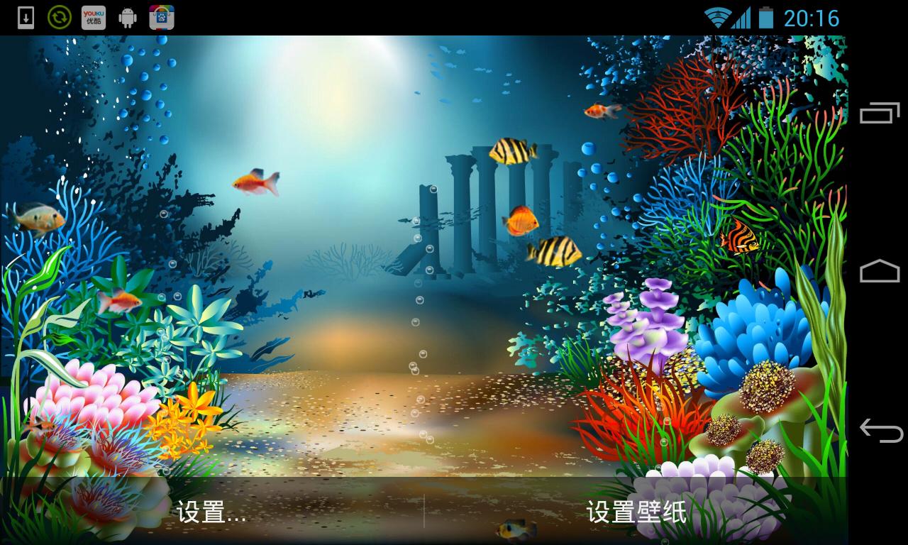 تحميل خلفية اعماق البحار Underwater wallpapers للاندرويد