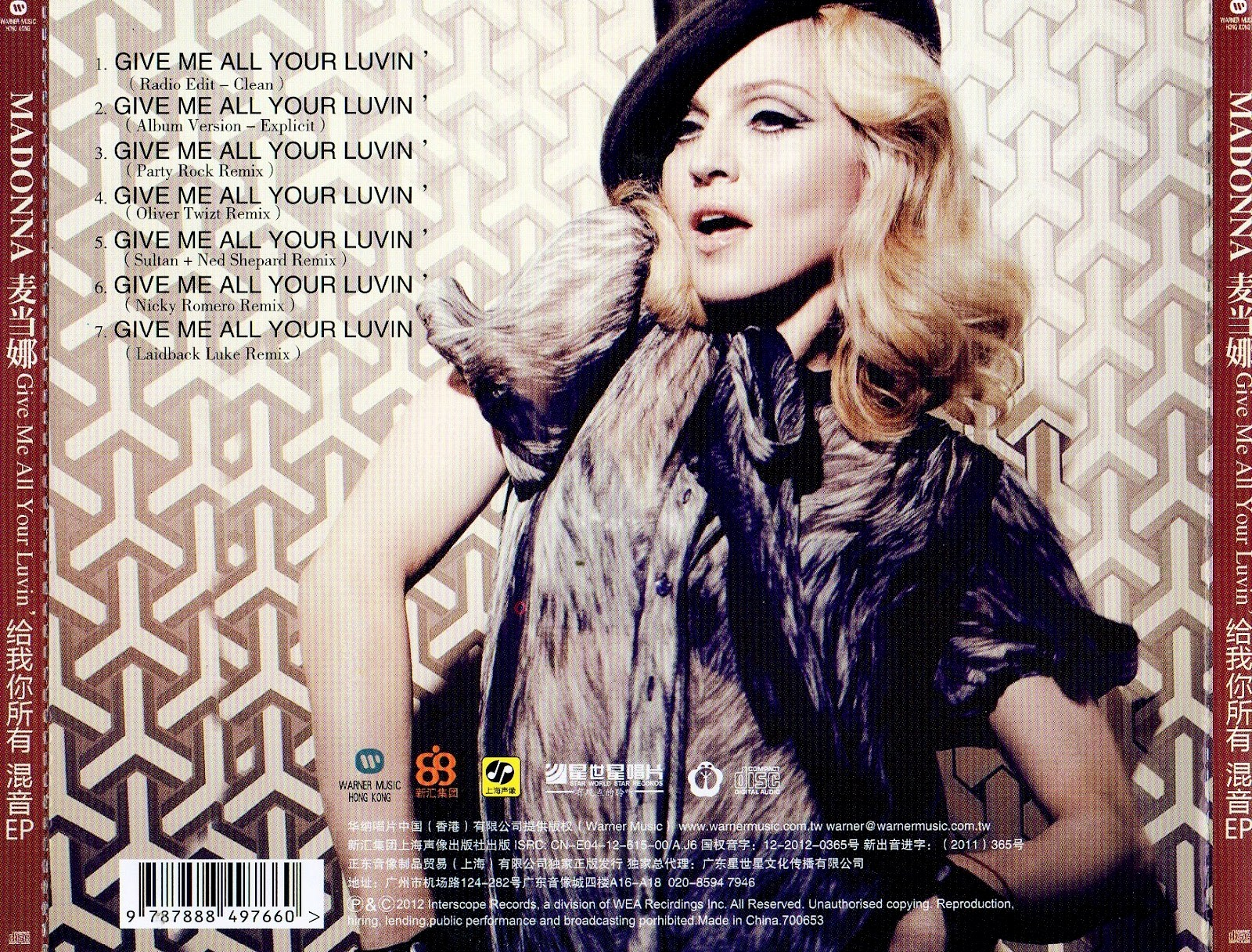 Amazoncom: give me all your luvin (madonna, mia  nicki minaj instrumental version): unknown: mp3 downloads