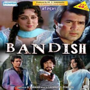 Bandish (1980) - Hindi Movie