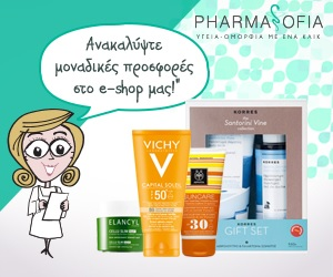 pharmasofia