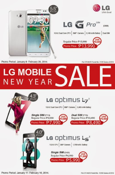 LG G Pro Lite Philippines, LG G Pro Lite
