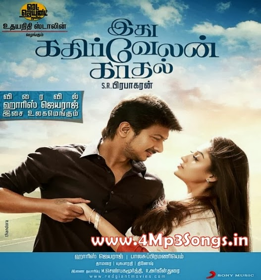 http://www.4mp3songs.in/2014/01/idhu-kathirvelan-kadhal-2014-tamil.html